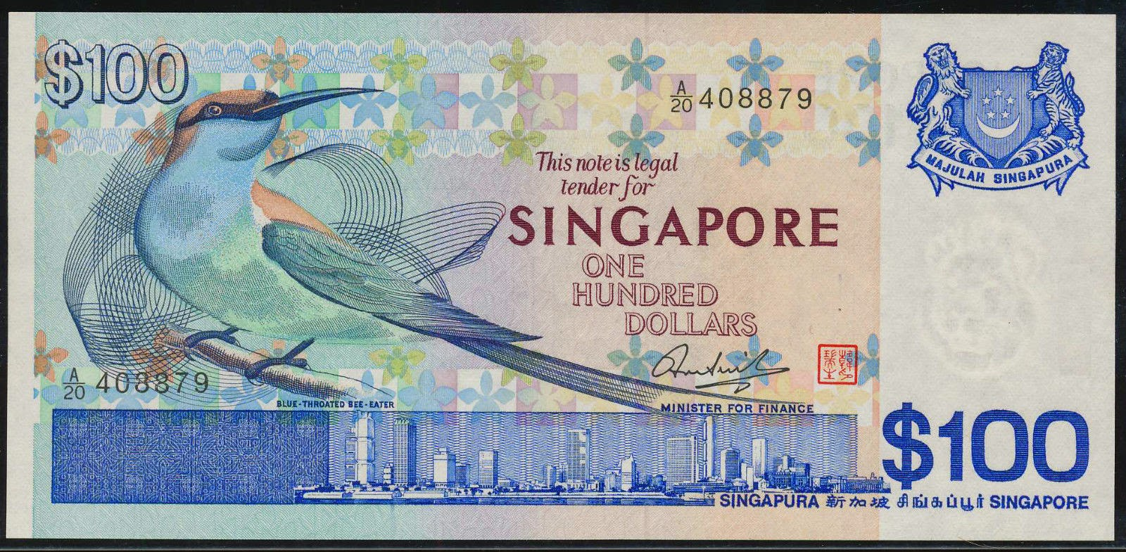 Singapore currency notes 100 Dollars banknote Bird Series