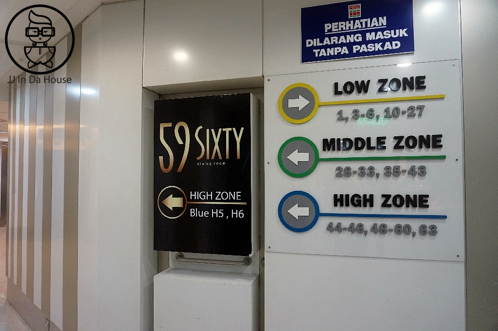 You Will Need To Get A Special Permission From The Reception Counter As KOMTAR Is Also Part Of Government Building Only Patrons With Passes Be