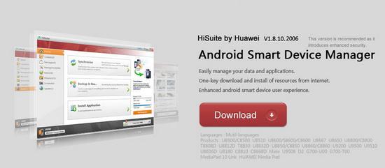 http://www.huawei.com/minisite/HiSuite_en/index.html