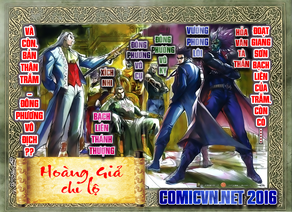 Tân Tác Long Hổ Môn chap 812 Trang 32 - Mangak.info