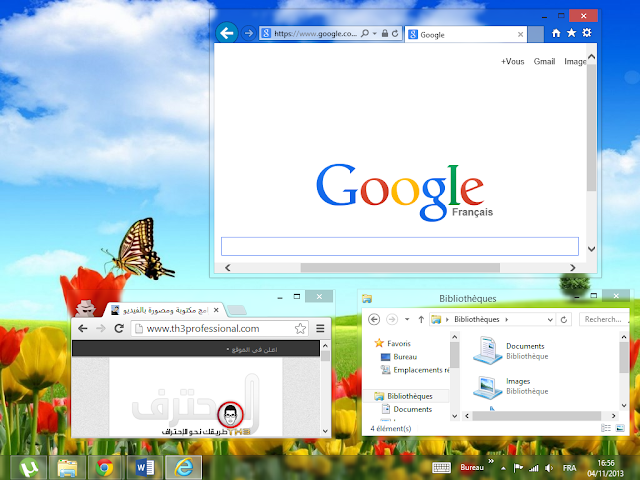 إجعل ويندوز 8 أكثر جمالا مع النوافد الشفافة Sans+titreg