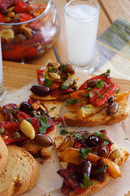 Peppers in the Pan with Capers