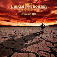 Linked Horizon. Jiyuu no Tsubasa