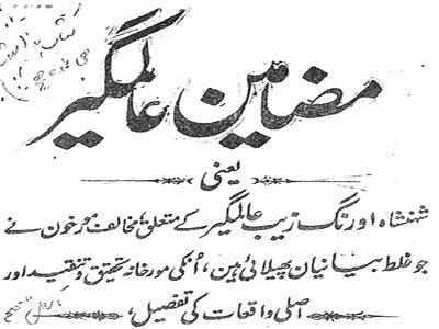 http://books.google.com.pk/books?id=eGlJAgAAQBAJ&lpg=PA37&pg=PA37#v=onepage&q&f=false