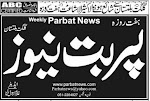 Weekly Parbat News