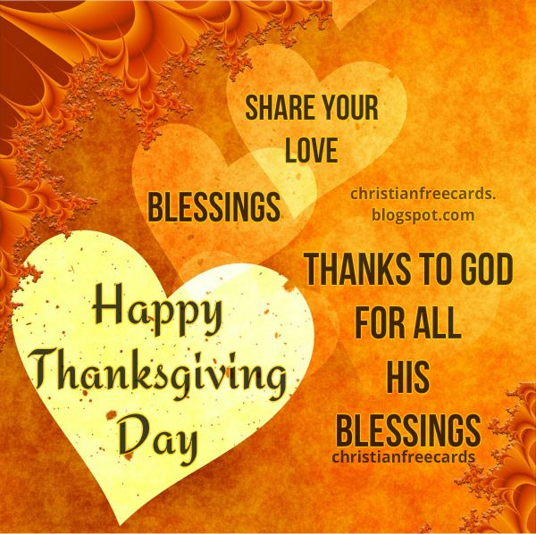 Happy Thanksgiving Day 2017 Christian Card. Thanks To God