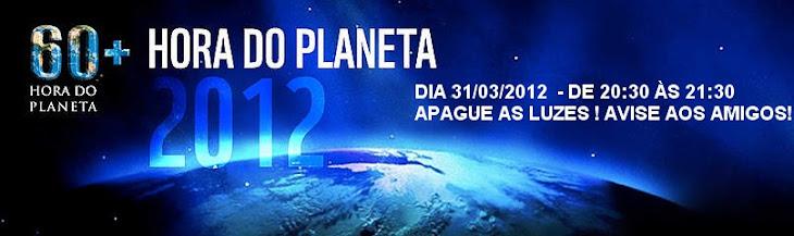 HORA DO PLANETA - FAÇA A SUA PARTE
