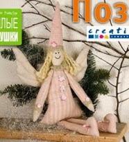 http://translate.googleusercontent.com/translate_c?depth=1&hl=es&rurl=translate.google.es&sl=ru&tl=es&u=http://prettytoys.ru/workroom/vykroyki/pozitivnyy-angel/&usg=ALkJrhj4zC3qvx6RJljW4ujwh5jJUBc_8g