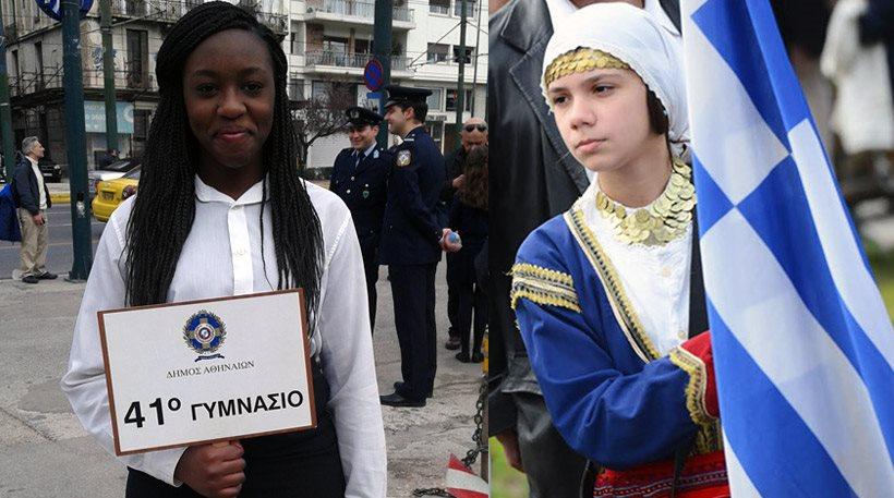 Φωτογραφίες από την Μουσουλμανική παρέλαση στο κέντρο της Αθήνας! γιατι κάνουν παρέλαση??