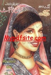 Imran Digest August 2013