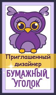 """""""Семейный альбом"""" по итогам задания №6 """"Мафия"""""""