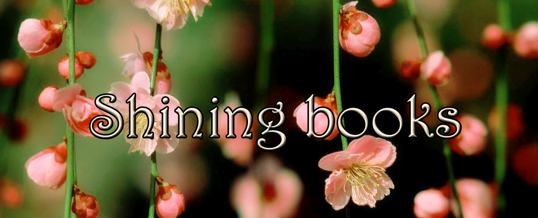 Shining Books