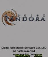 Mission Pandora S60v2 Game