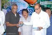 Priyatama Neevachata Kushalama Audio release photos-thumbnail-4