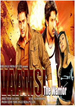 Vaamsi The Warrior (2015) Hindi Dubbed Full Movie Download
