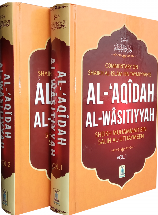 Al-Aqeedatul-Waasitiyyah Live Classes & More