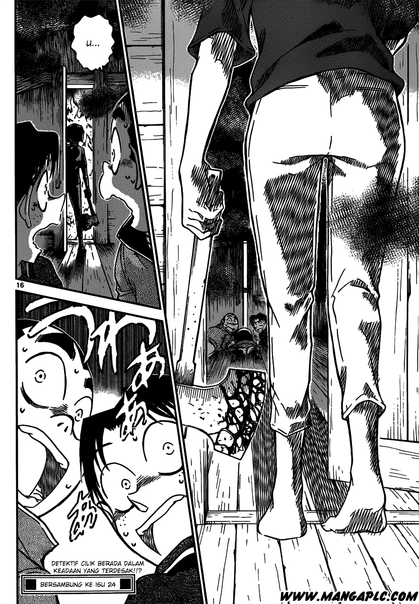 manga detective conan 816 page 17
