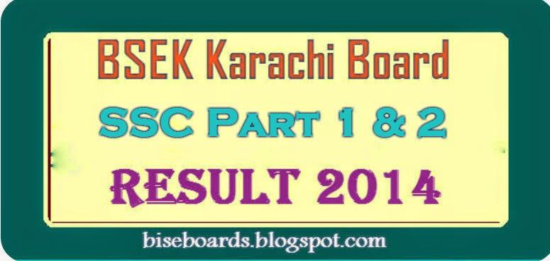 important english essay in ssc karachi board