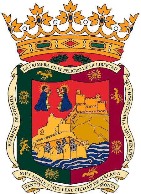 Escudo del municipio de Málaga