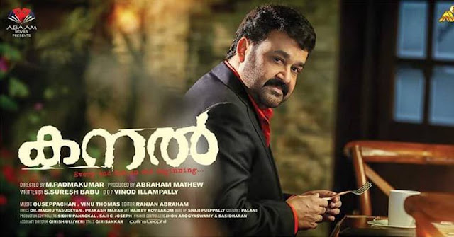 Mohanlal's Kanal Malayalam Movie Review, Rating, Box Office Report