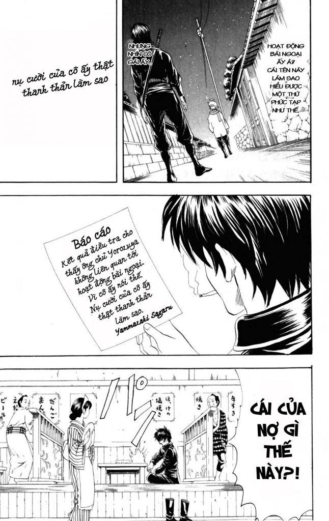 Gintama Chap 098