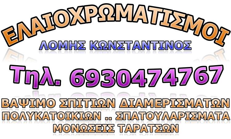 ΜΠΟΓΙΑΤΖΗΣ ΑΛΕΞΑΝΔΡΟΥΠΟΛΗ ΤΙΜΕΣ