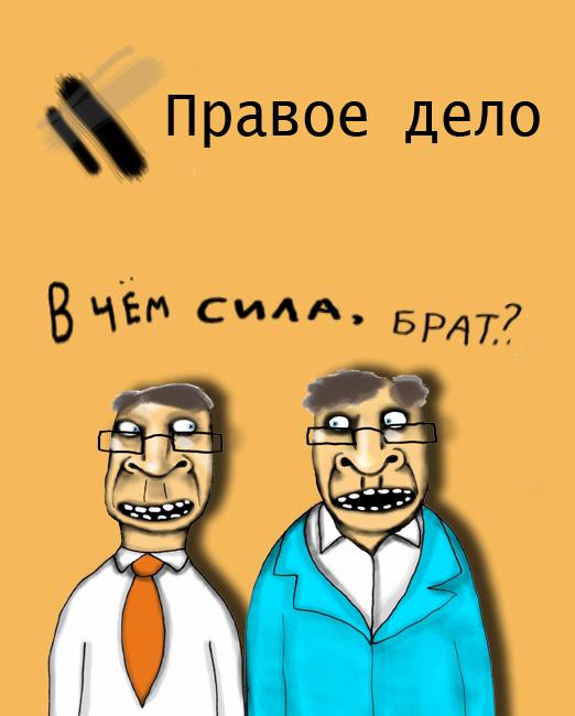 http://3.bp.blogspot.com/-hKEtpFr5C_M/TtXTkUjcIWI/AAAAAAAAA8U/_2Z4uS3LrMU/s1600/pd_lojkin.jpg