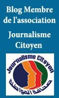 الجمعية التونسية لصحافة المواطنة