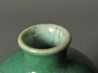 Mouth-rim Kangxi Meiping Crackle vase