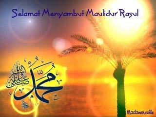 keputeraan-nabi-muhammad