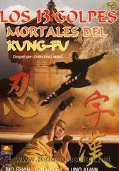 Los 13 Golpes Mortales del Kung Fu (1980)