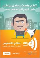 http://3.bp.blogspot.com/-hKcwtq4SxRo/T0RSLvJSgHI/AAAAAAAAAlg/Owh-2NAb1yY/s1600/83346406.jpg