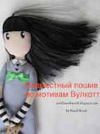 Нежно любимые мной Gorjuss...