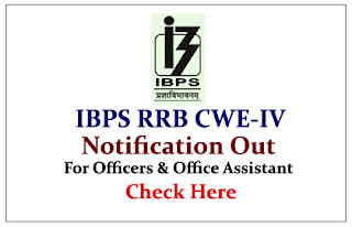 IBPS Recruitment 2015 for RRB-CWE-IV
