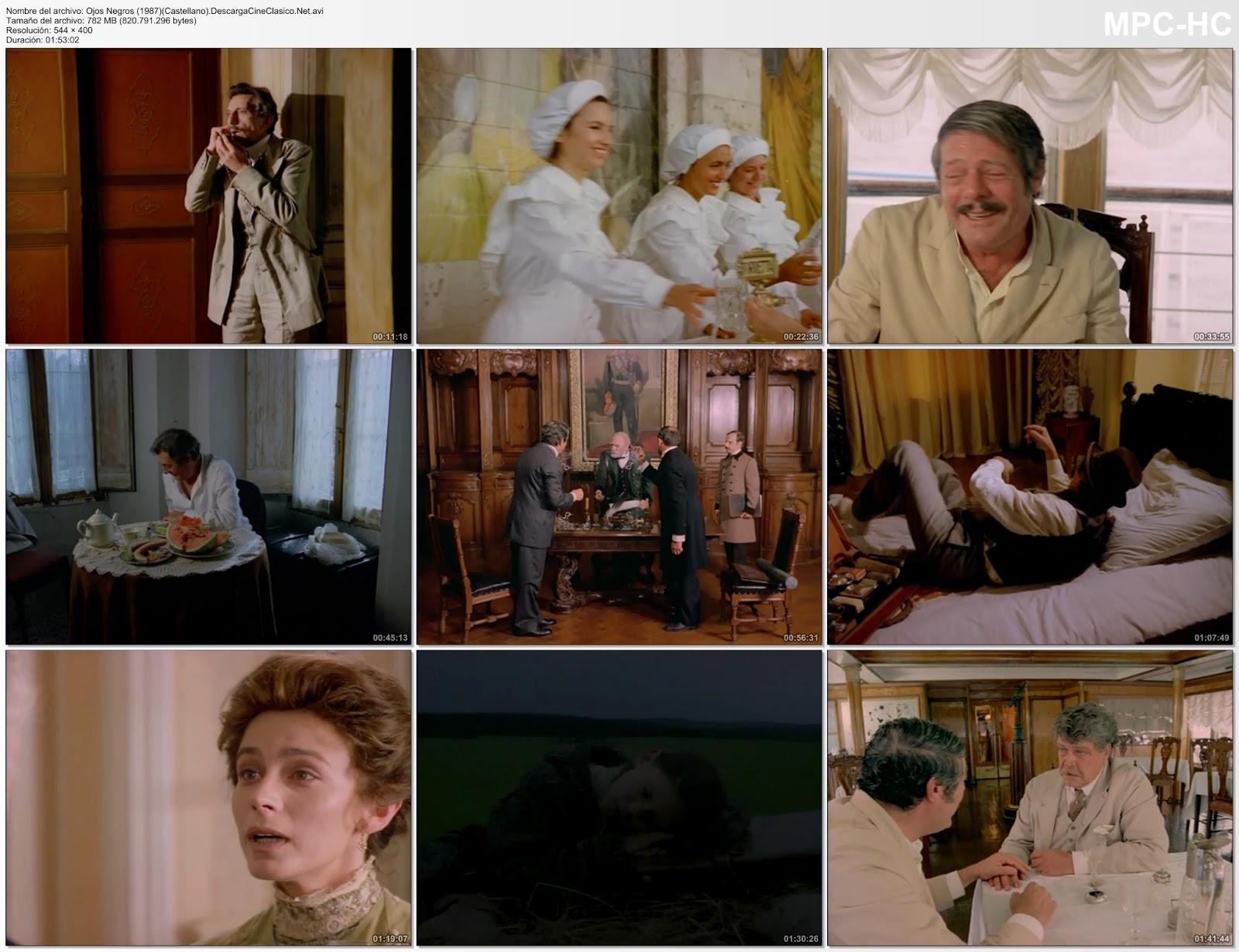 Ojos Negros (1987) Capturas