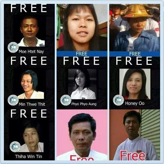 All students release now ( ေက်ာင္းသား အားလုံး ခ်က္ခ်င္းလြတ္ )
