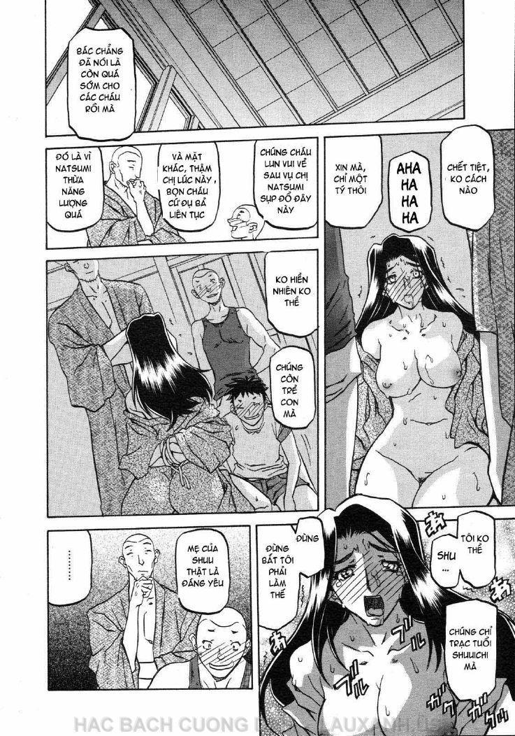 Hình ảnh hentailxers.blogspot.com0101 in Manga H Sayuki no Sato