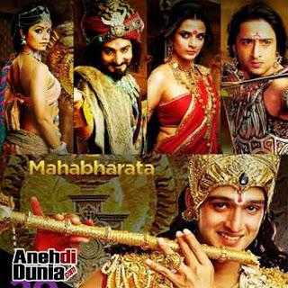 http://3.bp.blogspot.com/-hLk5HmW8tF4/U4mtNSTIidI/AAAAAAAAJhs/qFcvZkFMtAE/s1600/kisah-mahabharata.jpg