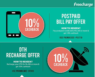 freecharge-10-cashback-dth-postpaid-recharge