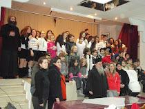 Γιορτή Γονέων 02.02.2012