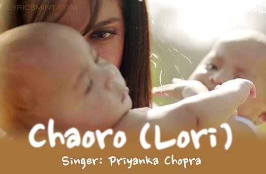 Chaoro (Lori) by Priyanka Chopra