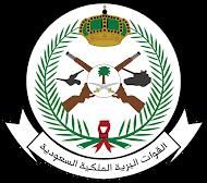 موقع القوات البرية السعودية