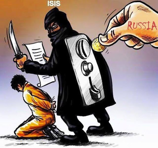 Пентагон сообщил о ликвидации министра информации ИГИЛ - Цензор.НЕТ 6989