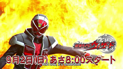 Kamen Rider Wizard First Episode Titles Revealed