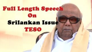 "Full Length Speech on Srilankan Issue ""TESO"""