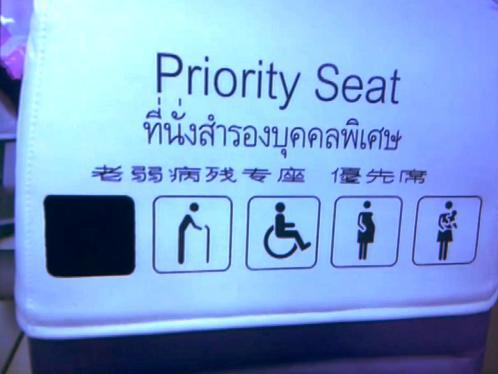 Кресло в аэропорту Бангкока