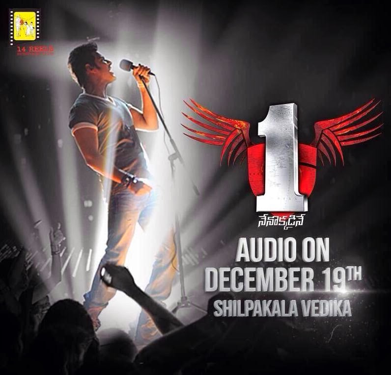 1 nenokkadine audio launch  1 Nenokkadine Mahesh Six Pack