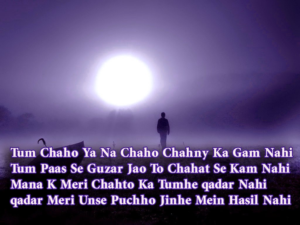 Love Quotes For Her In Hindi Shayari : Shayari Hi Shayari Hindi Shayari Image,Hindi Love Shayari SMS with ...