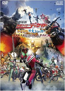 The Movie Kamen Rider Decade: All Riders vs Dai-Shocker Subtitle Indonesia