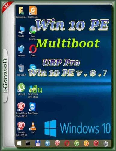 UBP Pro Windows 10 PE Multiboot v0.7
